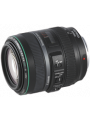 Canon EF 70-300mm f/4.5-5.6 DO IS USM-1