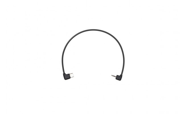Ronin-SC part 9 RSS Control Cable for Panasonic-1